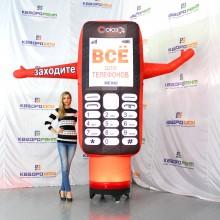 рекламная фигура телефона