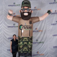 Рекламный турист рукомах
