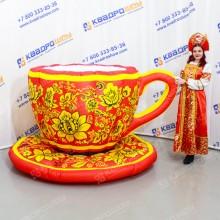 Чашка с блюдцем надувные декорации на масленицу