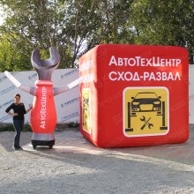 надувные рекламные конструкции гаечный ключ и красный куб для автотехцентра