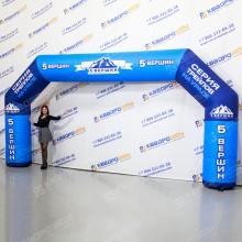 Надувные ворота для соревнований