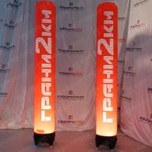 Надувные колонны с подсветкой