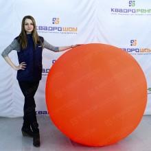 Огромный мяч