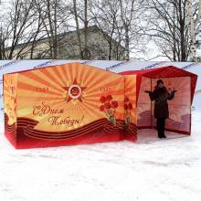 Каркасная палатка тематическая День Победы