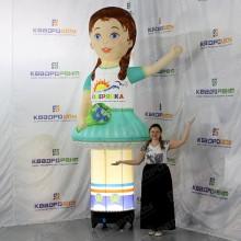 Пневмоконструкция девочка для детского лагеря