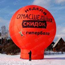 Надувной рекламный шар на крышу