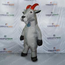 Надувной костюм Козлик