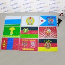 Флаги - разные войска