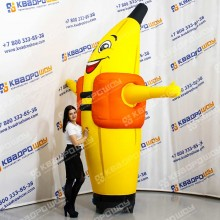 Надувная фигура Банан в жилете