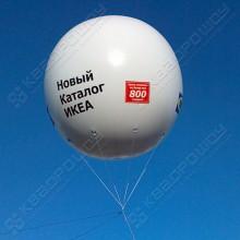 Рекламный воздушный шар