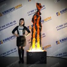 Имитация огня георгиевская лента