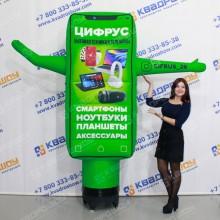 Надувная фигура с машущей рукой Телефон
