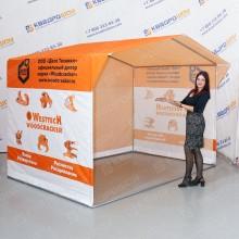 Каркасная палатка для выставки