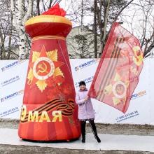 уличные декорации для оформления города на 9 мая