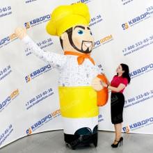 воздушная кукла повар машет рукой