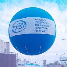 Гелиевый шар для рекламы