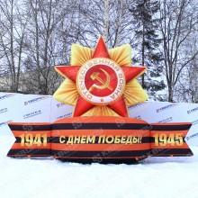 """Надувная фигура на День Победы """"Отечественная Война"""""""