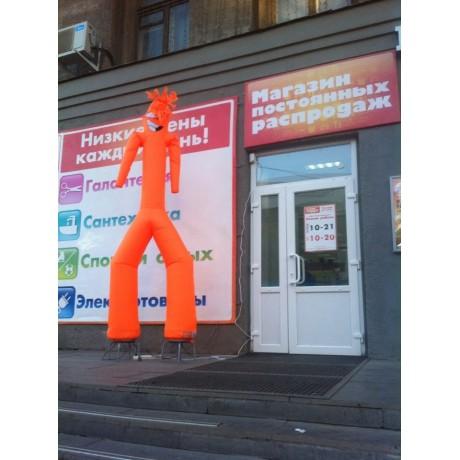 Аэромен магазина постоянных распродаж