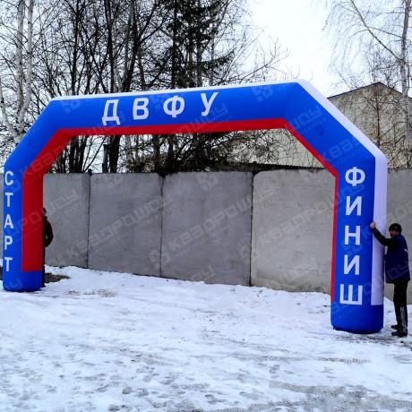 Арочная конструкция ДВФУ