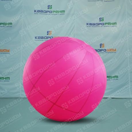Большой мяч розовый
