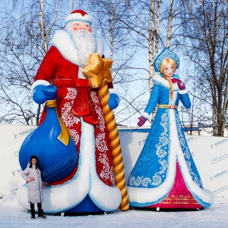 Надувные новогодние фигуры Дед Мороз и Снегурочка