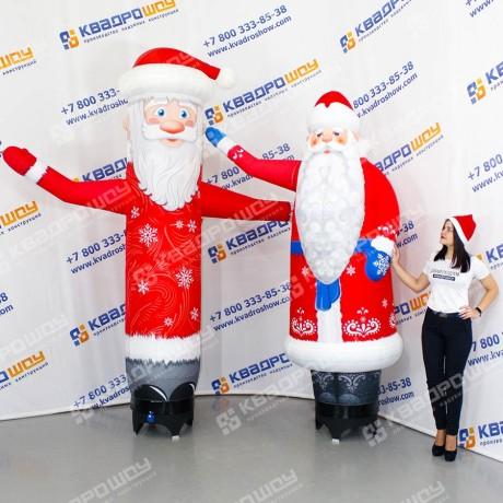 Дед Мороз лайт и Дед Мороз с машущей рукой
