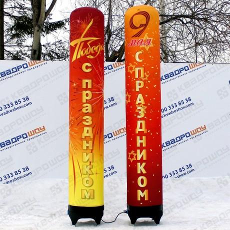 надувные колонны на день победы 2