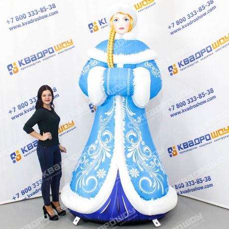Надувная новогодняя декорация Снегурочка с косой