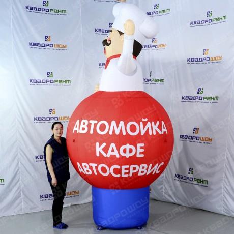 Рекламный повар из пенопласта