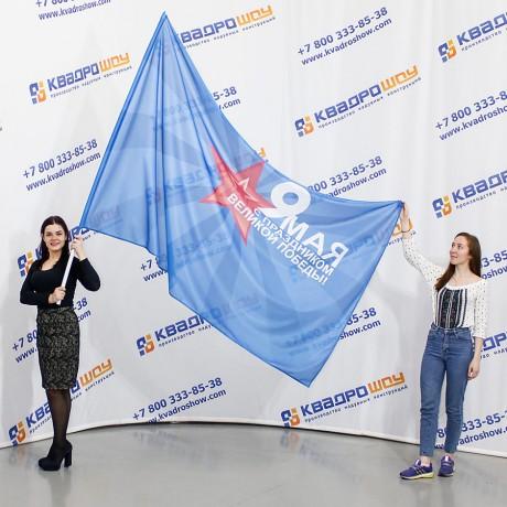 Флаг ко Дню Победы вариант 3