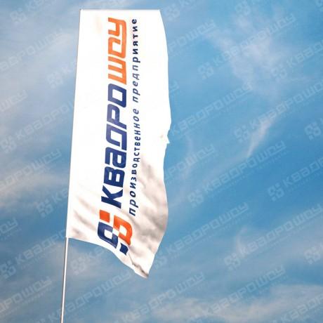 Флаг Виндер Бриз с логотипом компании КвадроШоу