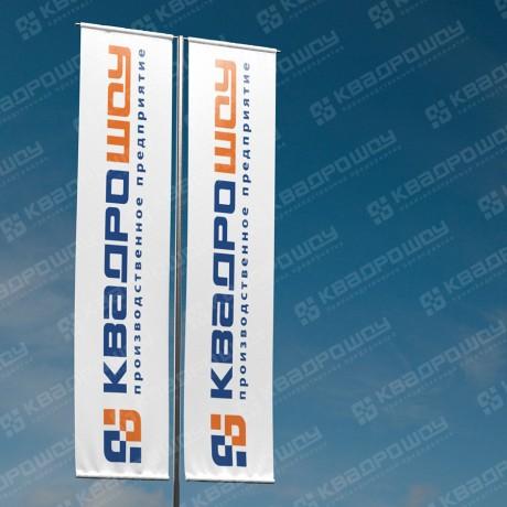 Флаг Моби Тандем с логотипом компании КвадроШоу1