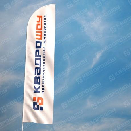 Флаг Виндер Парус с логотипом компании КвадроШоу