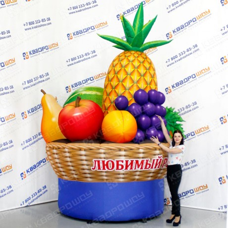 Конструкция надувная корзина с фруктами