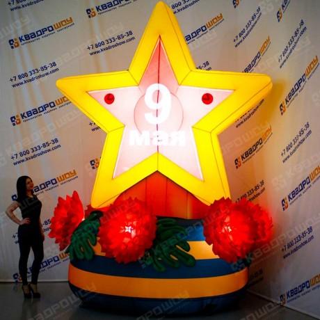 Надувной геостат Звезда с подсветкой и цветами гвоздики