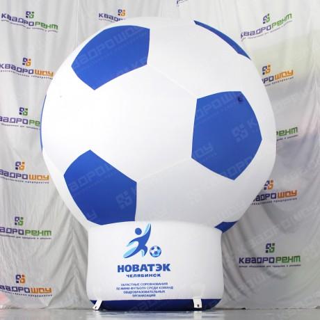 Геостат футбольного мяча на опоре