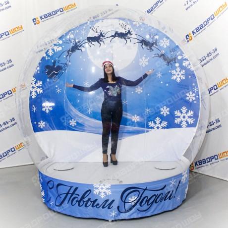 Новогодняя фотозона snow globe стеклянный шар
