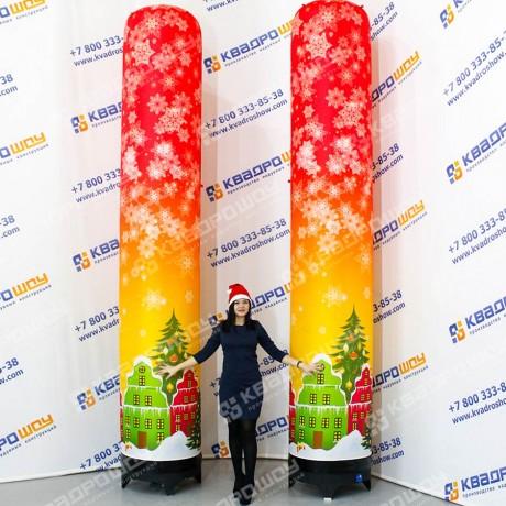 Надувные новогодние колонны