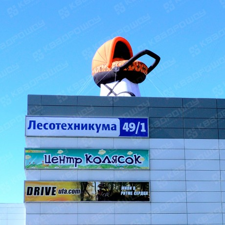 Реклама магазина Колясок