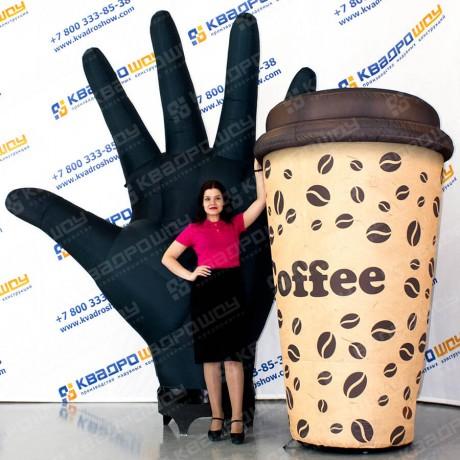 Надувная черная перчатка огромный надувной стакан кофе