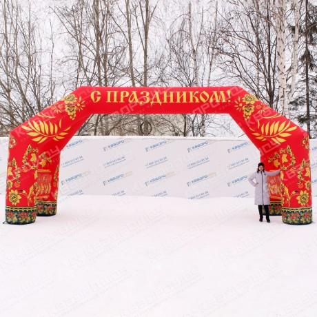 Надувная арка тип А Хохлома надпись С праздником!