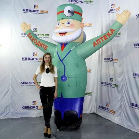 реклама медицинских клиник