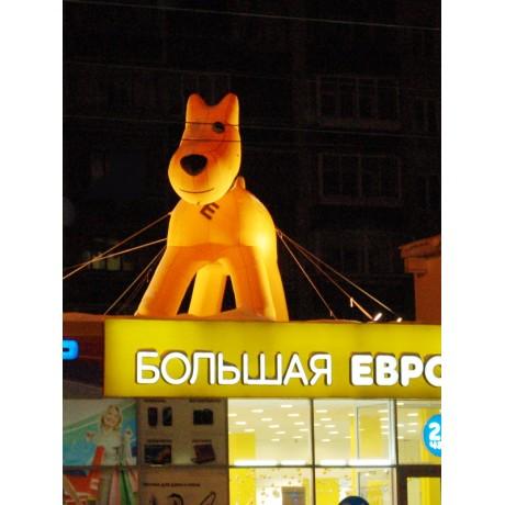 Надувная фигура собаки