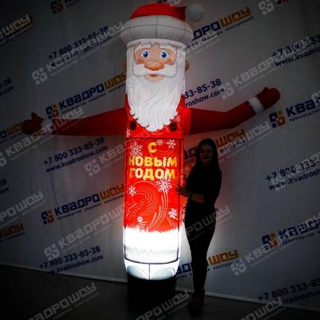 Надувной Дед Мороз Лайт