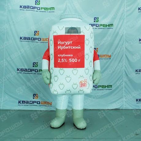 Надувной костюм йогурта