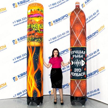 надувные рекламные колонны бургеры на огне и колбаса