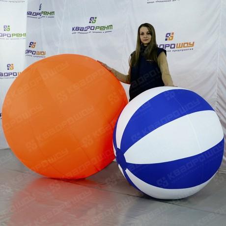 Мячи для комических игр