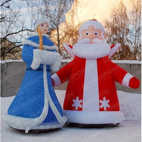 Надувной Дед Мороз и Снегурочка