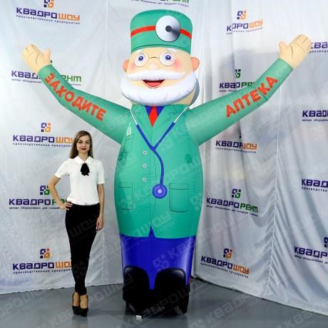 Надувной доктор с машущей рукой