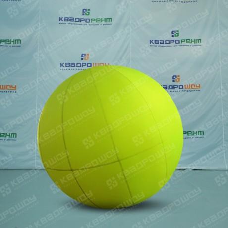 Большой мяч салатовый